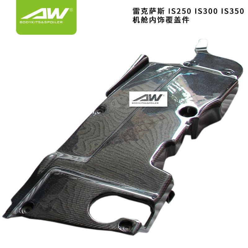 Lexus IS250 IS300 IS350 Carbon Fiber  Engine hood Car modification Body Kits  3