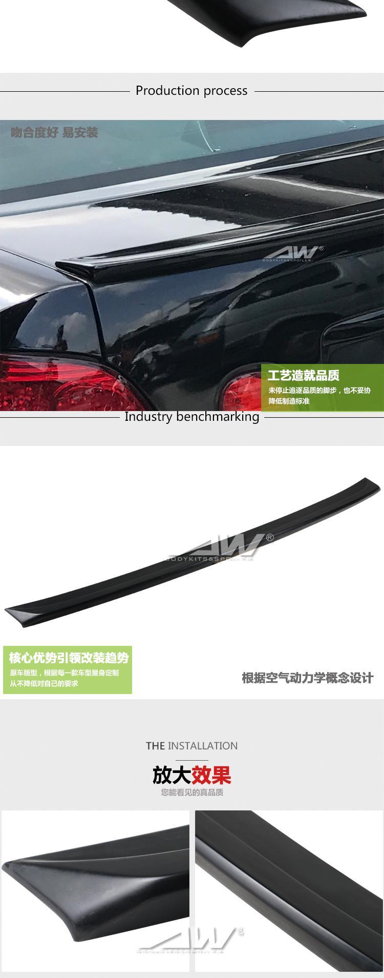 Lexus GS300 03-05 Spoiler Car modification Body Kits  6