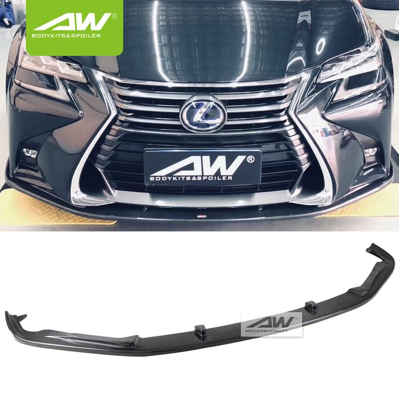 Lexus GS200T 300 450G 16-18 lip chin Body Kits carbon fibre Car modification 1