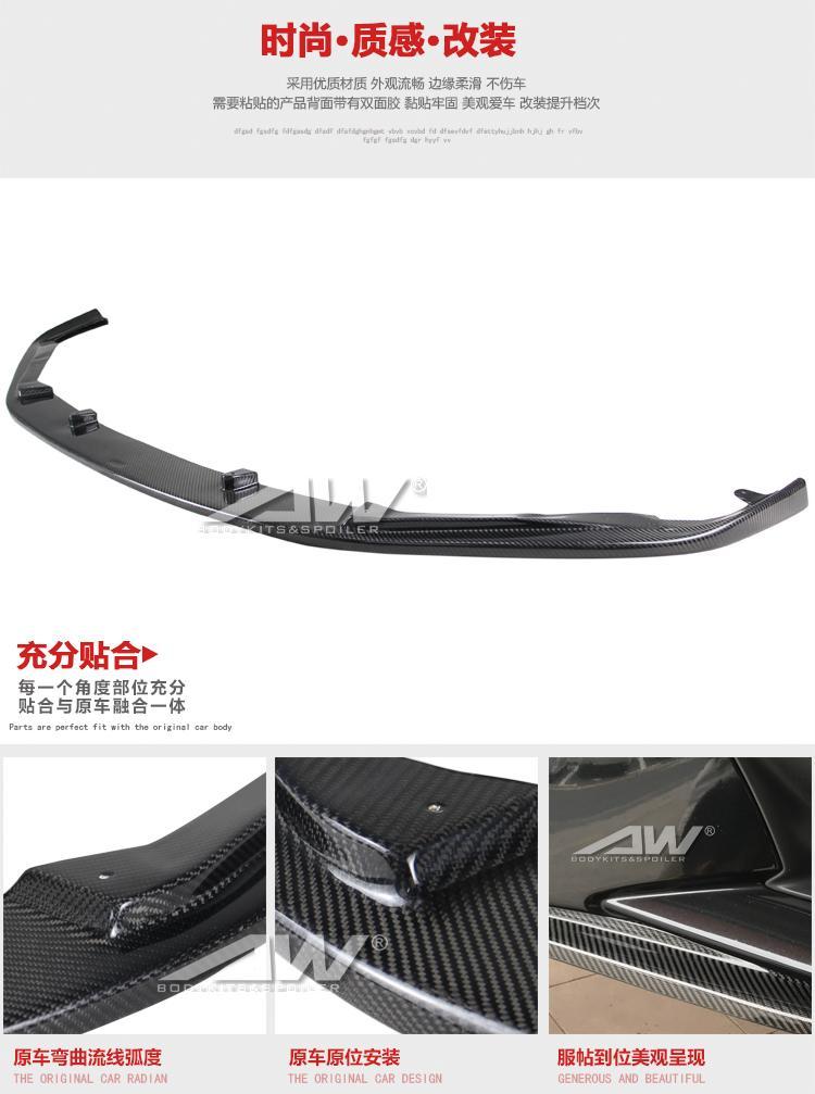Lexus GS200T 300 450G 16-18 lip chin Body Kits carbon fibre Car modification 7