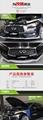 Infiniti Q60 2017 PU lip chin Car modification Body Kits  5