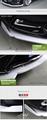 Infiniti Q60 2017 PU lip chin Car modification Body Kits  6