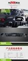 Car modification Infindini Q60  Auto Front Lip  Body Kits 5