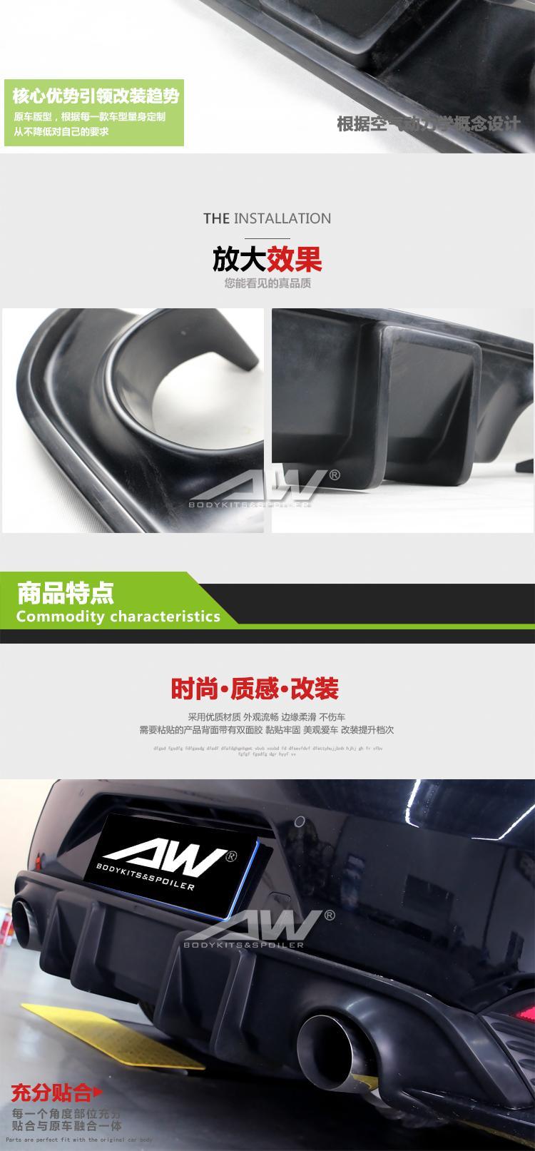 Car modification Infindini Q60  Auto Front Lip  Body Kits 7