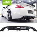 Nissan 370Z  Coupe 09-12 Rear bumper