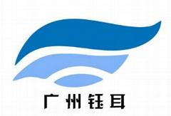 供应国产YS-213 塑胶附着力增进剂