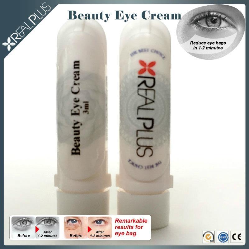 Free sample cosmetic cream airless tube eye cream tube 1