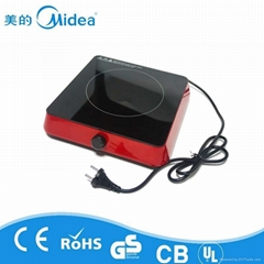 promotion!! Midea induction cooker with gas stove 2016