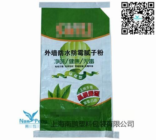 塑料编织袋 1