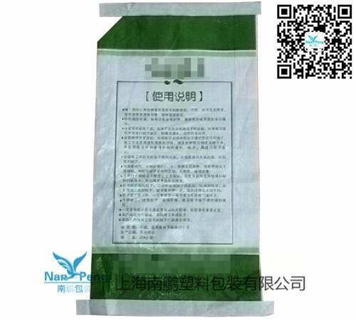 塑料编织袋 2