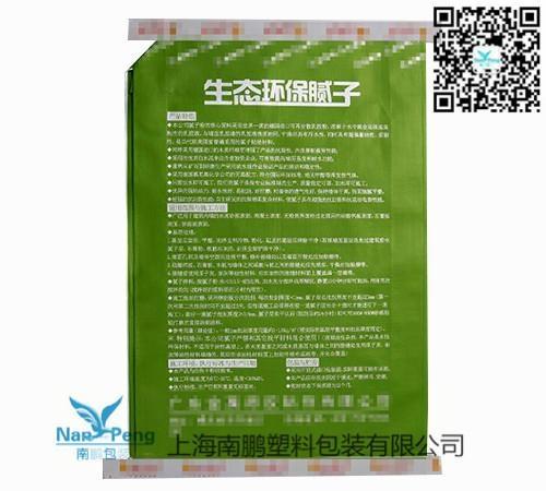 塑料编织袋 3