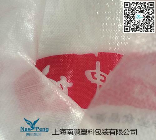 透明编织袋图片