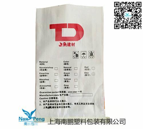 纸塑复合编织袋 2