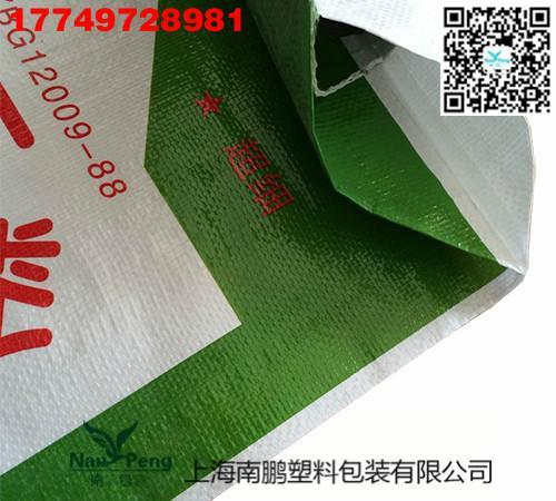 滑石粉包装袋