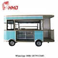 Latest products mobile food cart trailer