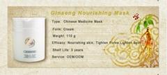 Chinese Medicine Ginseng Mask