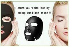 Bamboo charcoal black sheet mask
