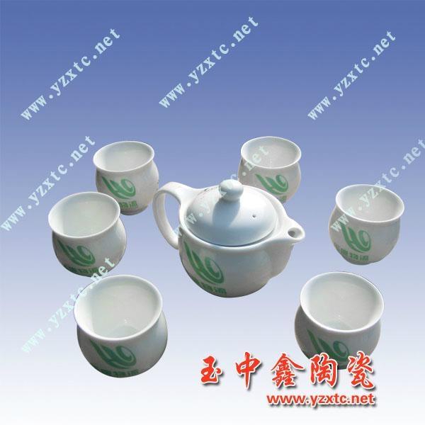 陶瓷禮品杯  4