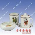 陶瓷禮品杯  5