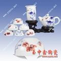 骨瓷陶瓷茶具,白瓷陶瓷茶具.定