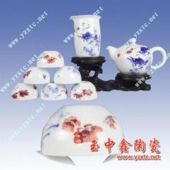 骨瓷陶瓷茶具,白瓷陶瓷茶具.定製陶瓷茶具