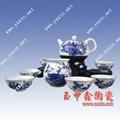 景德鎮陶瓷茶具,促銷陶瓷茶具.特價陶瓷茶具 1