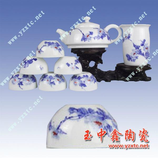 景德鎮陶瓷茶具,促銷陶瓷茶具.特價陶瓷茶具 3