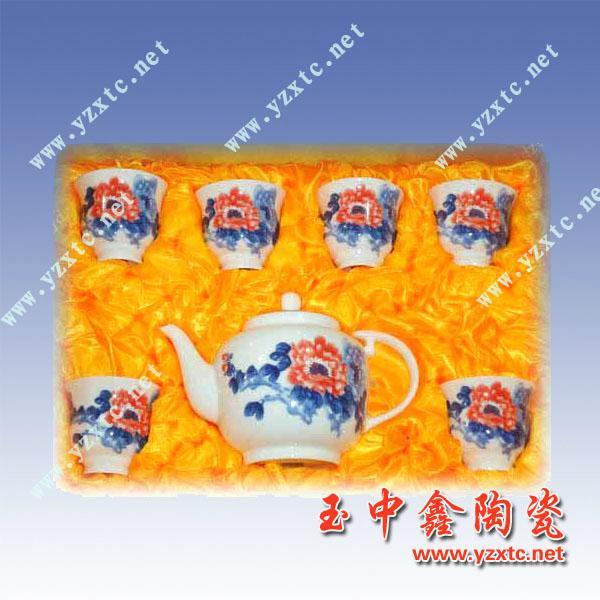 景德鎮陶瓷茶具,促銷陶瓷茶具.特價陶瓷茶具 4