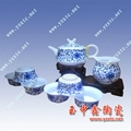 高檔陶瓷茶具,景德鎮陶瓷茶具.