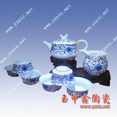 高檔陶瓷茶具,景德鎮陶瓷茶具.促銷陶瓷茶具