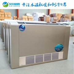 热卖代替暖气片的超薄立式明装风机盘管