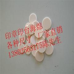 深圳壓縮海綿廠家定做