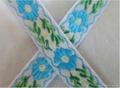 民族风彩色提花织带