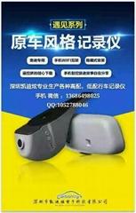 凯迪炫 170度大广角  高清 1080P 行车记录仪