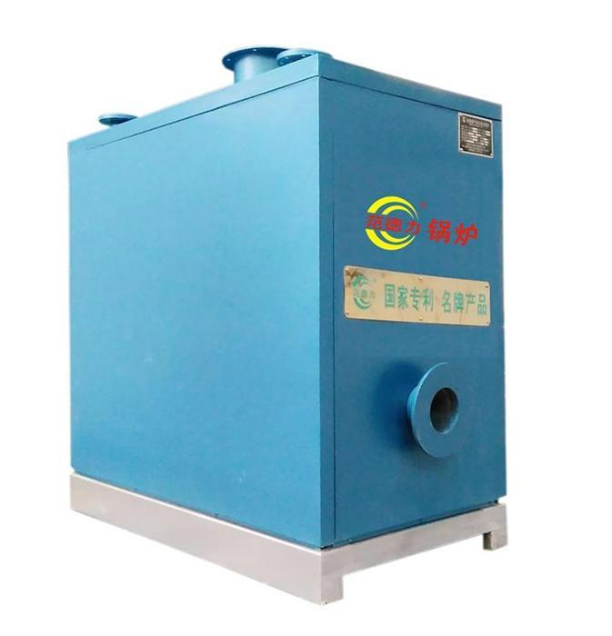 范德力燃甲醇節能環保鍋爐 1