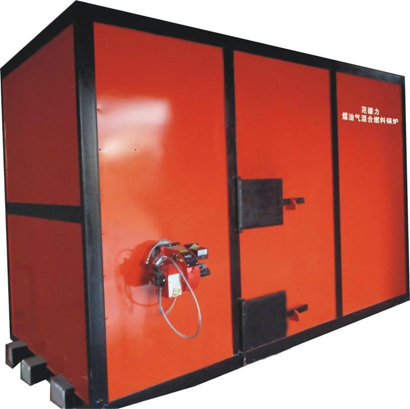 CWHS環保節能微排放燃氣鍋爐 1