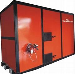 CWHS環保節能微排放燃氣鍋爐