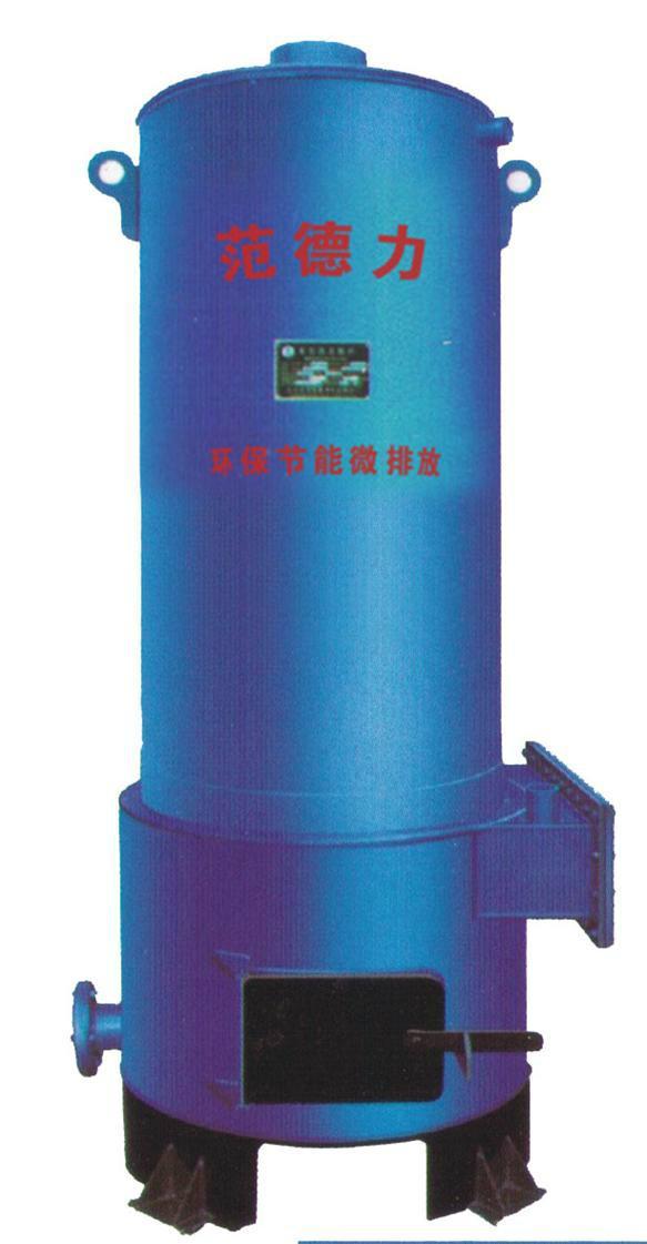 范德力蘭炭手燒環保節能微排放鍋爐 1