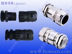 上海煥諾電氣HONO塑料軟管帶鎖緊軟管接頭