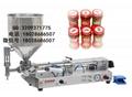 世峰电器厂家供应小型半自动辣椒酱灌装机 1