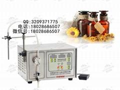 厂家直销小型定量磁力泵灌装机精油灌装机