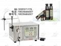 廠家直銷磁力泵灌裝機精油灌裝機(5-10ml) 1