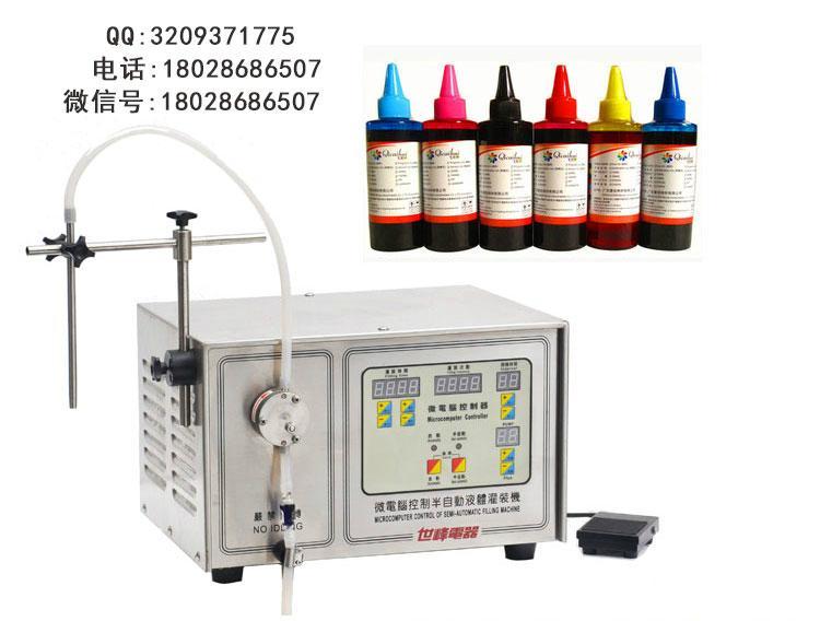 供应小型手动液体墨水灌装机 1