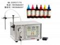 供应小型手动液体墨水灌装机