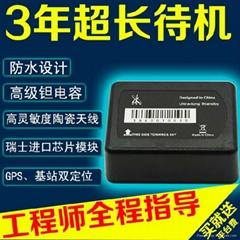 智聯控強磁免安裝超長待機GPS定位跟蹤器