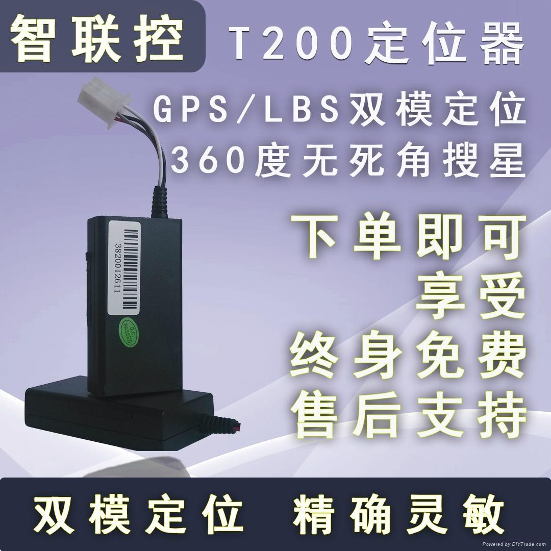 智聯控汽車電動車摩托車gps跟蹤器 1