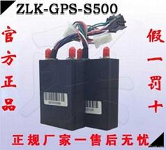 車載gps定位系統