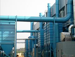 摩擦材料业除尘器