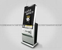 重慶微信打印智能商業終端廣告機