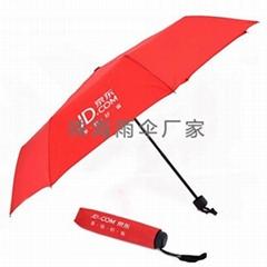 珠海雨傘廠家